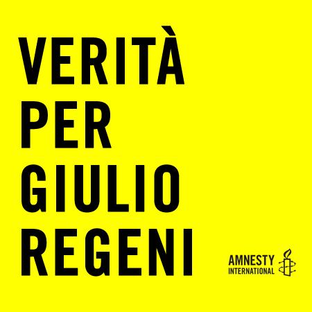 Il logo della manifestazione Verità per Giulio Regeni